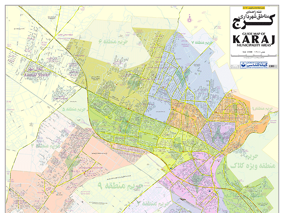 نواحی هفت گانه مشهد کجاست Map of the Month 12/2011: Guide Map of Karaj Municipality International Cartographic Association