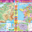 Ukrainian wall map 'France. Physigue. Administrative' for French classes in secondary schools.