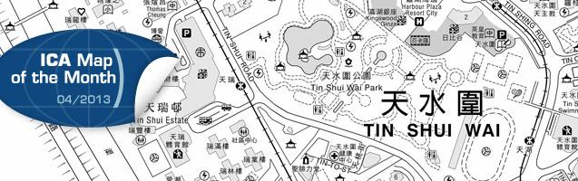 Hong Kong Street Map Series