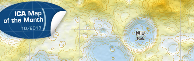 Chang'E-1 Topographic Atlas of the Moon