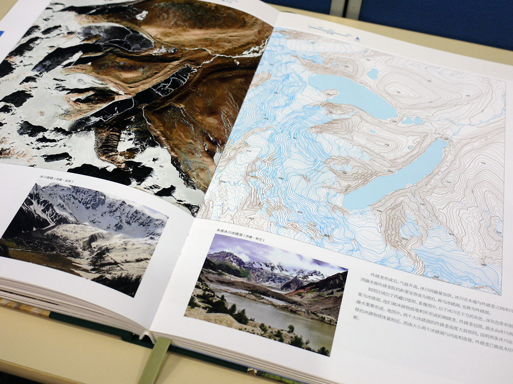 Atlases, 3rd place: Atlas of Typical Landform in Western China (China)