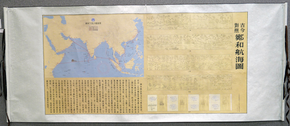 1st place: Zhenghe Navigational Chart with an Ancient vs. Modern Comparison (China)