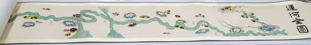 2nd place & public vote: 2nd place Canal Full Map Long Scroll (China)