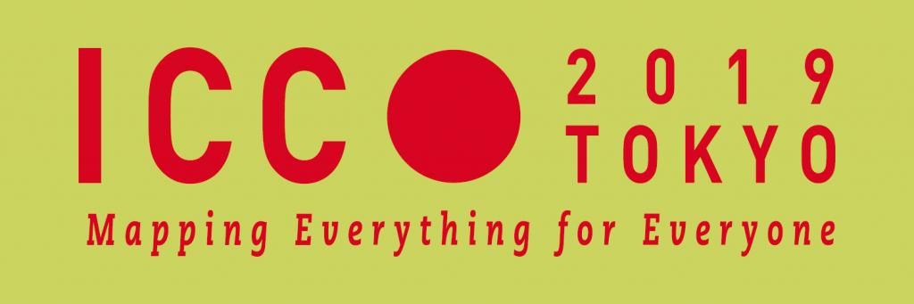 ICC2019 International Cartographic Association